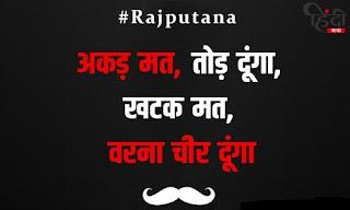 Rajputana Killer Attitude Status