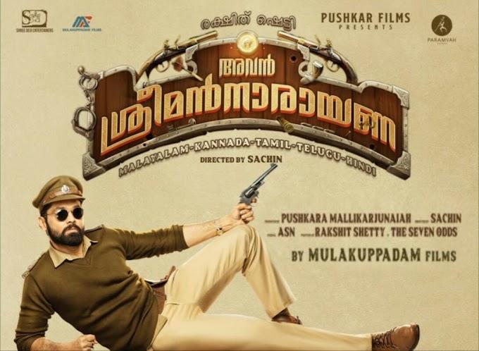 Avane Srimannarayana Movie Review: Rakshit Shetty's Action-Comedy Is A Visual Treat