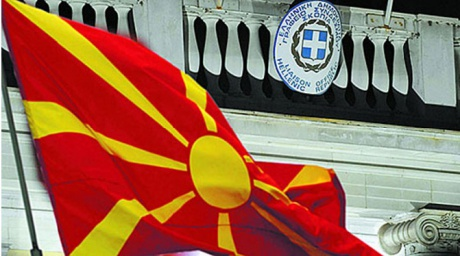 Macedonia and Greece Complete New Round of Confidence Building Talks