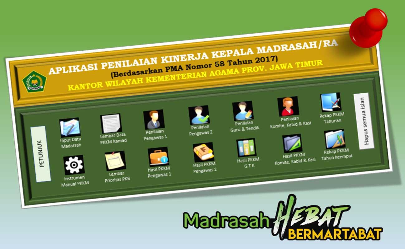Download Aplikasi PKKM Terbaru 2020 RA MI MTs dan MA