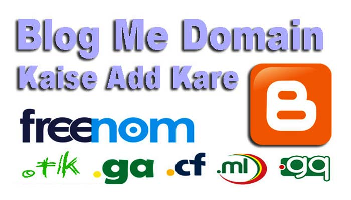 Blogger me domain add kaise kare