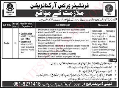 fwo 2020 jobs latest govt jobs