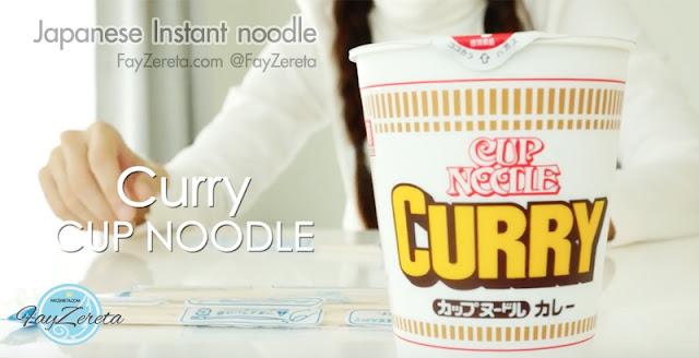 Japanese Instant Noodles บะหมี่กึ่งสำเร็จรูปญี่ปุ่น-11
