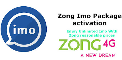 Zong imo package Information Price 2021