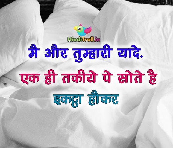 LOve Sad Whatsapp Profile Picture | Sad LOve Whatsapp DP In HIndi | Sad Hindi Love Whatsapp Profile Picture