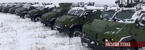 ЗСУ отримали чергову партію бронеавтомобілів Варта