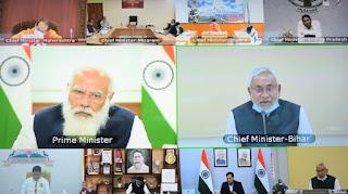 नीति आयोग की बैठक में CM नीतीश ने की बड़ी मांग, PM मोदी से कहा- पूरे देश में हो ये काम