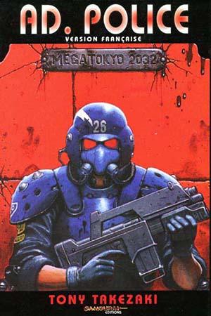 AD. Police Manga