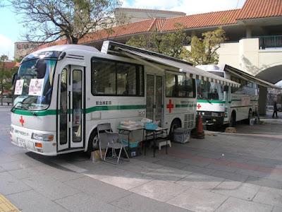 bus donor darah Jepang