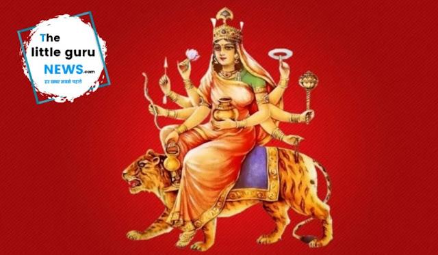 आज चौथे दिन माता कूष्मांडा देवी की करें पूजा