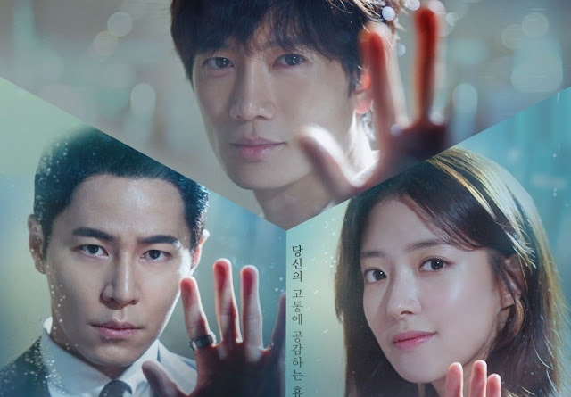 Download Drama Korea Doctor John Batch Subtitle Indonesia