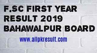 First year result 2019 bahawalpur board