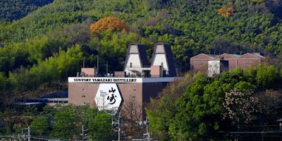 Destilaria Yamazaki atualmente