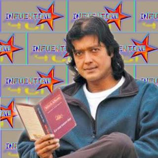 biography-of-rajesh-hamal-राजेश-हमाल