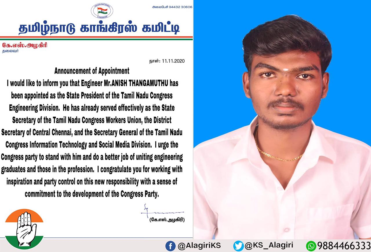 Anish Thangamuthu appointed as State President Of the Tamil Nadu Congress Engineering Division