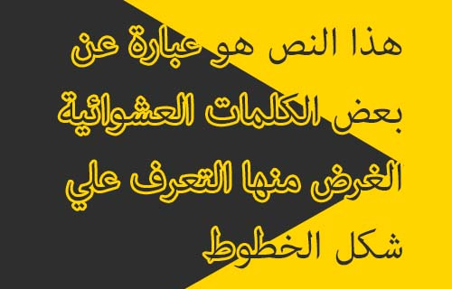 download arabic fonts for microsoft word