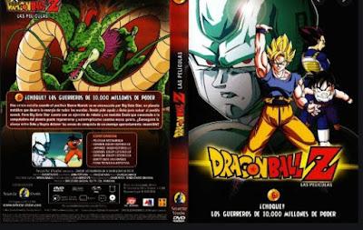 Caratula pelicula dragon ball z los rivales mas poderosos