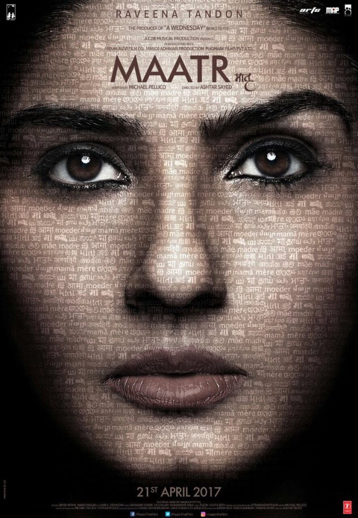 Maatr Upcoming 2017 Hindi Movie Poster