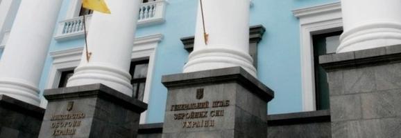 Будівля МОУ