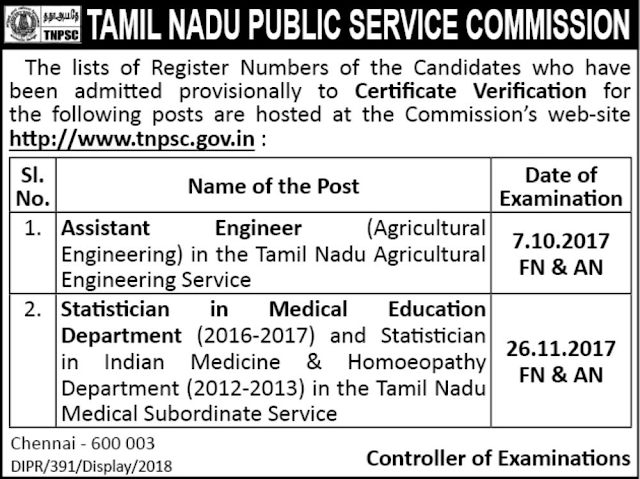 TNPSC Results 2018: Certificate Verification for Asst Engineer and Statistician