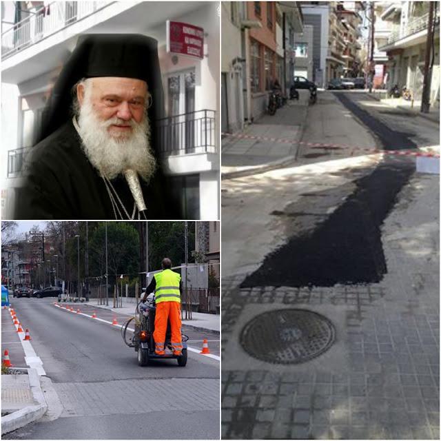 Δηλαδή έπρεπε να έρθει ο αρχιεπίσκοπος για να μπαλώσουν δρόμους; Τόσο φανερά δείχνουν ότι μας υποτιμάνε;