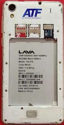 LAVA IRIS 810 (S110) FLASH FILE