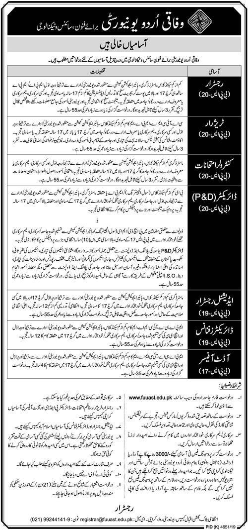 Federal Urdu University of Arts Science And Technology Jobs June 2019