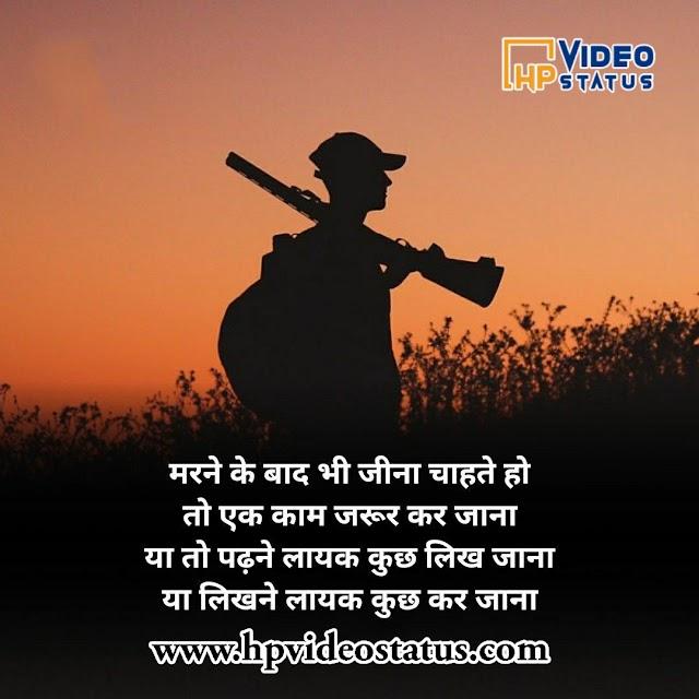 Motivational Status in Hindi On Life - Hard Work - Success
