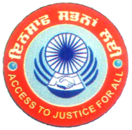 District Legal Services Authority, Mansa
