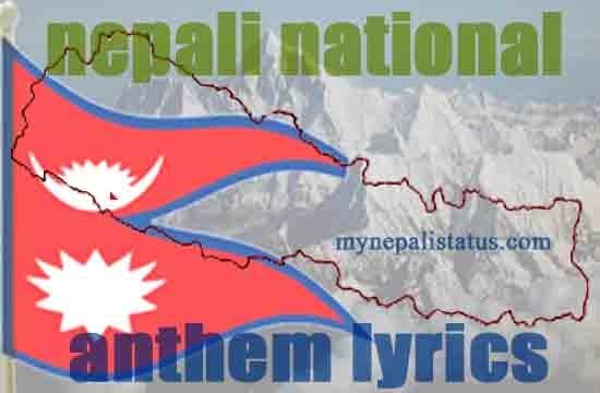nepali national anthem lyrics | Free Download