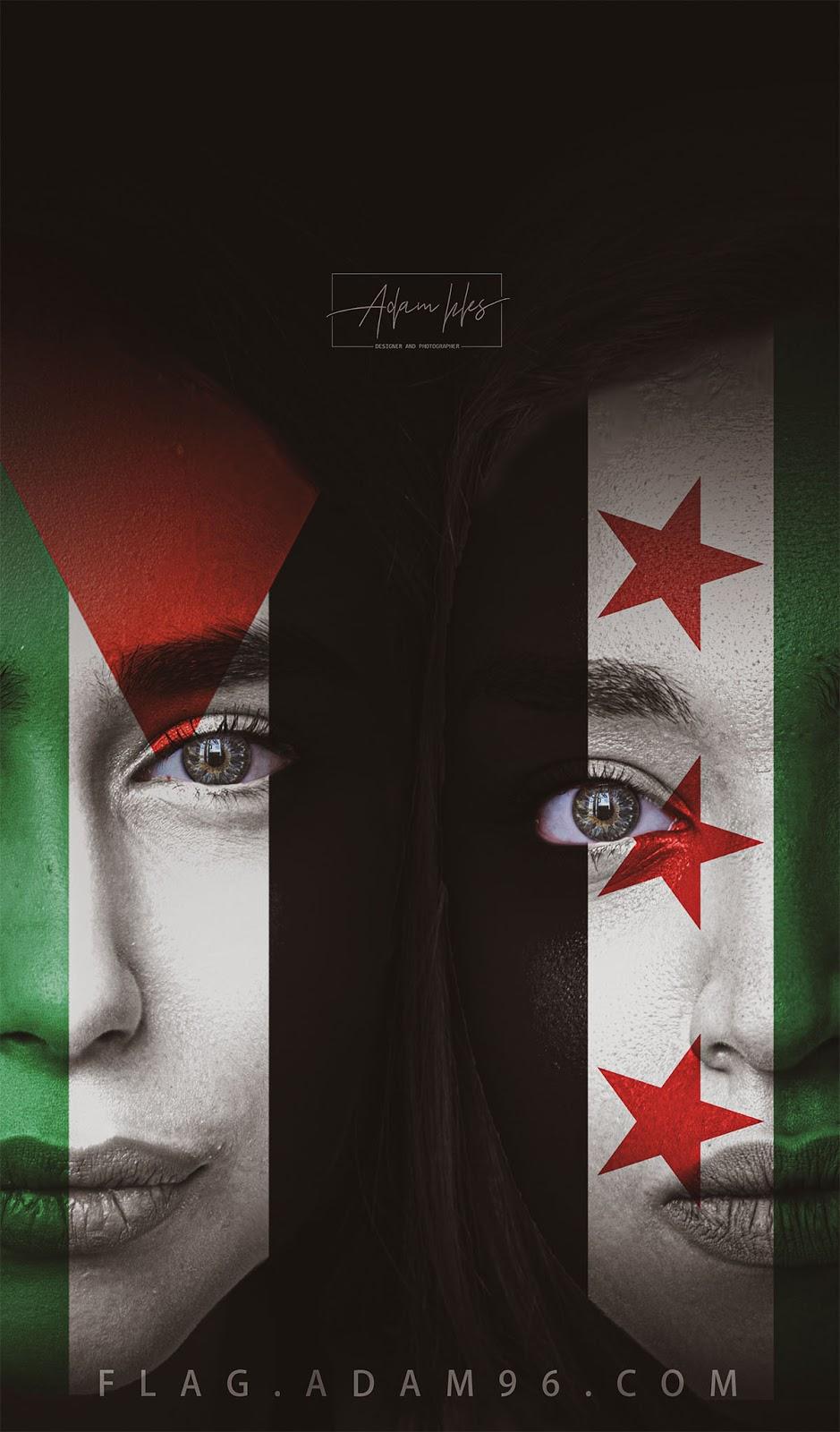 خلفية سوريا الحرة وفلسطين