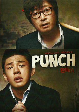 punch-dvd-01-web.jpg