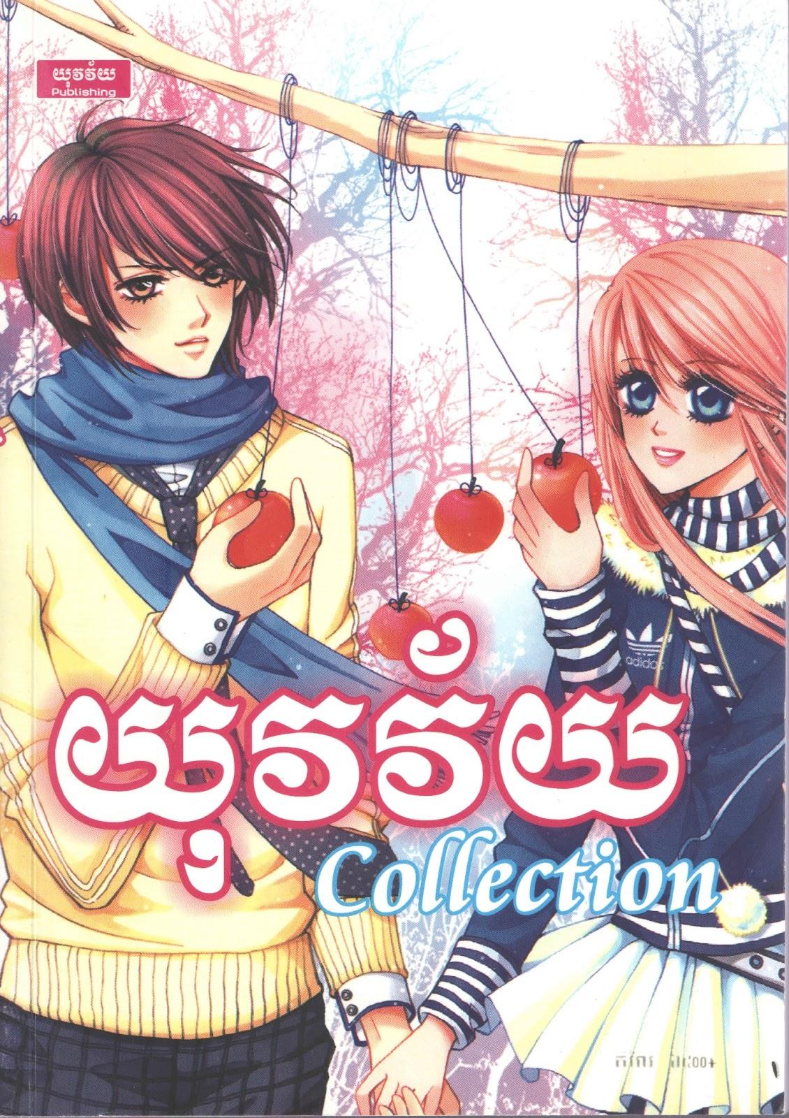 amazing shelf yuveakvey collection story 01