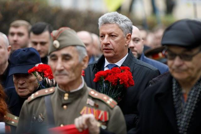 Юрій Бойко: Обов'язок нашого покоління – встановити мир в Україні і ніколи не забувати про цінність життя