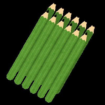 鉛筆1ダースのイラスト