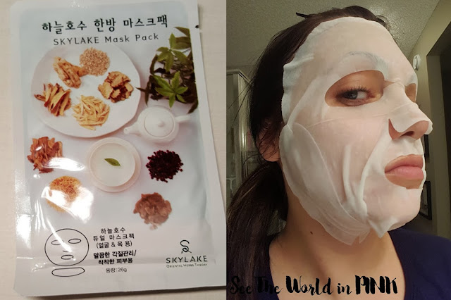 skylake face mask brightening care