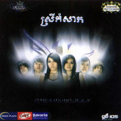 Rock CD Vol 05