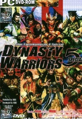 Dynasty Warrior 5 Special