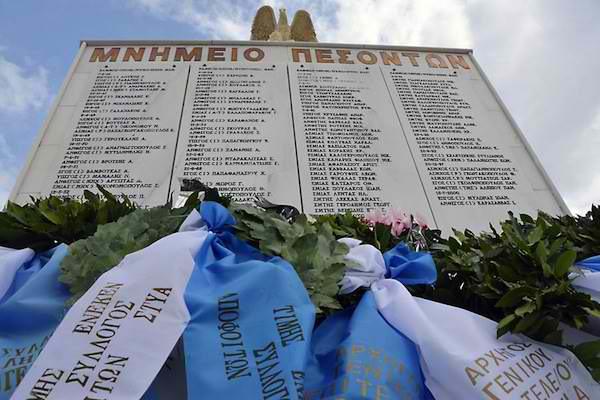 5 Φεβρουαρίου 1991: Η Αργολίδα θρηνεί δυο σμηνίτες στην τραγωδία του όρους Όθρυς (βίντεο)
