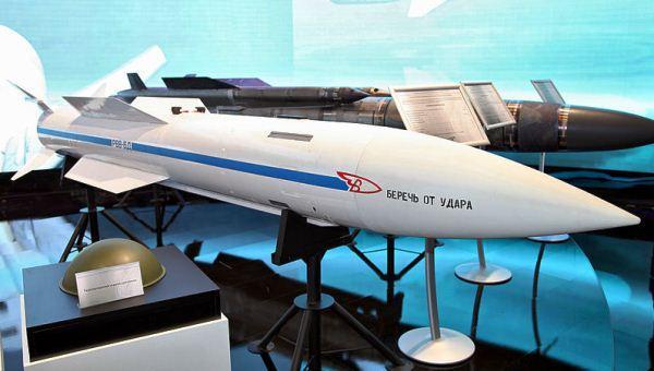 R-37M Rusia