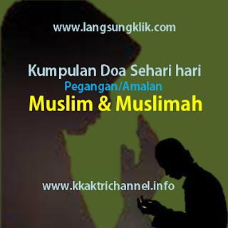 Doa Keluar Masjid( Doa Muslim dan Muslimah )