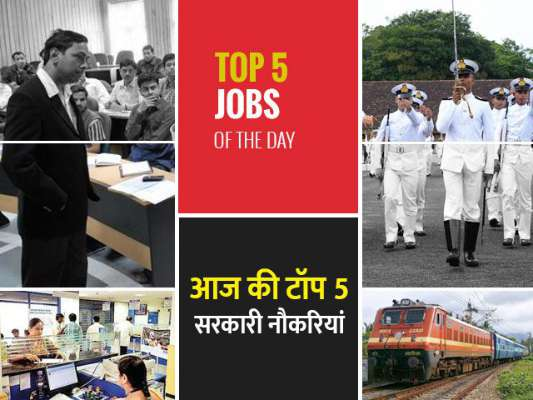Top 5 of the Day-10 January 2020, Government Jobs and Other Organizations Vacancies