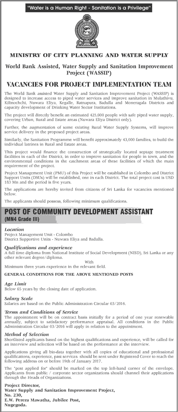 Vacancies at Ministry of City Planning & Water Supply