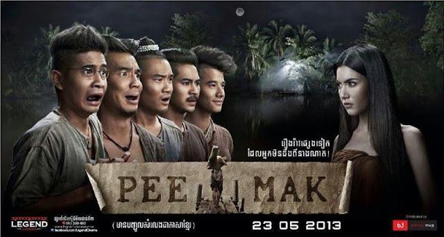 Film Horor Thailand Terbaik, berdasarkan kisah nyata, 2017 seram, lucu