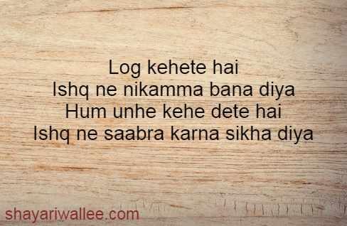 love ishq shayari in hindi