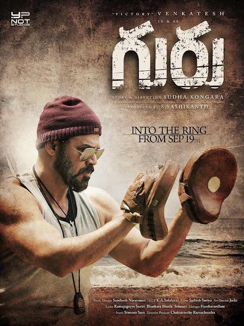 Guru (2017) Telugu Movie Ft. Venkatesh Daggubati Full HDTVRip 720p