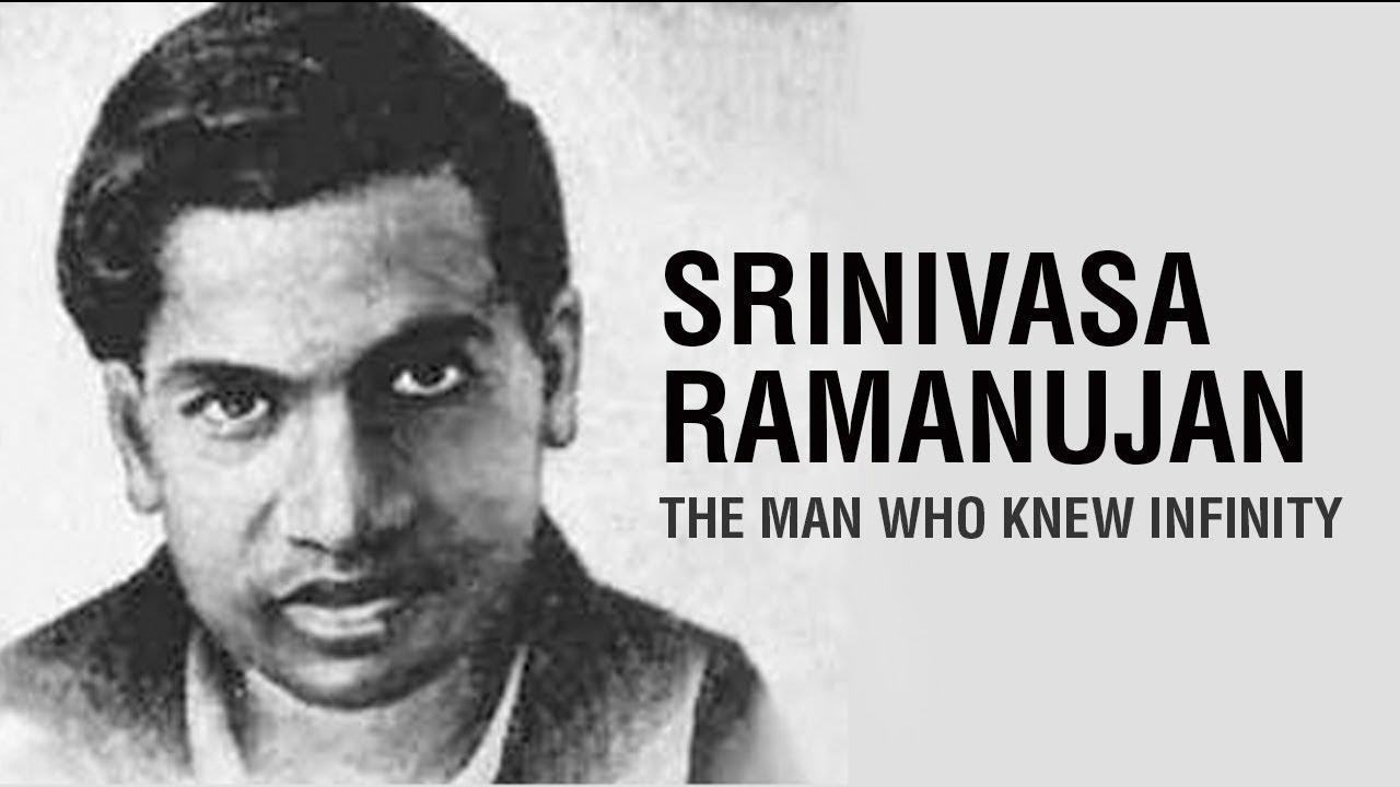 ಗಣಿತ ಭಾಸ್ಕರ ಶ್ರೀನಿವಾಸ ರಾಮಾನುಜನರ ಜೀವನಕಥೆ - Life Story of Srinivas Ramanujan in Kannada