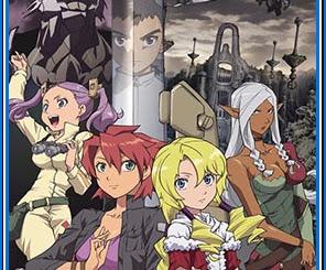 Reseña Anime: Isekai no Seikishi Monogatari