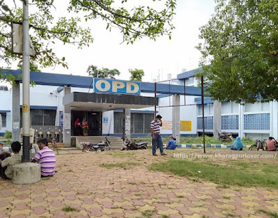 Chandmari-Hospital-Kharagpur