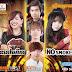 RHM CD Vol 562 អូនទៅហើយ